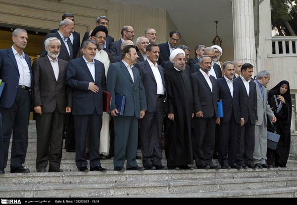 Rohani-first-cabinet-session-1