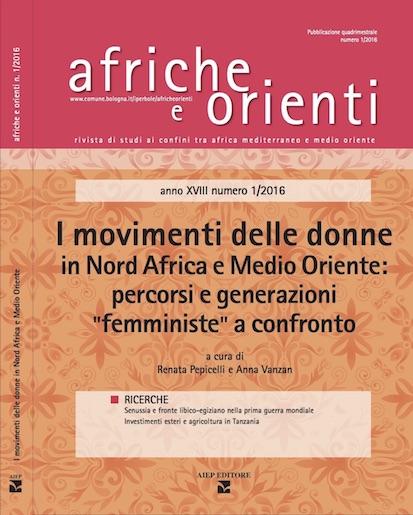 COPERTINA 1_2016 (1) copia